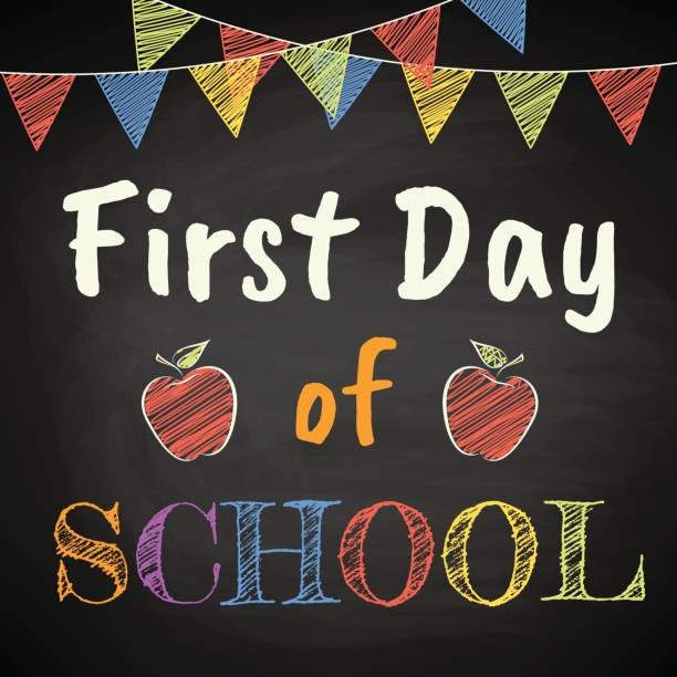 Monday - 9/28:  First Day of School